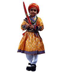 sbd shivaji maharaj fancy dress costume for kids buy sbd shivaji