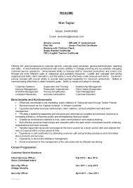 Resume Update Kim U0027s Resume Update