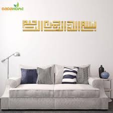 lslamic arab muslim acrylic mirror wall art home decoration diy3d