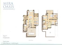 floor plans mira oasis reem by emaar