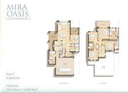 floor plans reem dubai real estate
