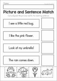 short and long vowel pairs flashcards quit slid grim and slim
