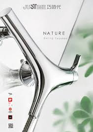 Chicago Bathroom Faucets Justime Nature Shower Faucet Chicago Good Design Award 2012 If