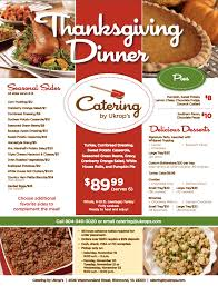 a meal for all big occasions ukrop s catering