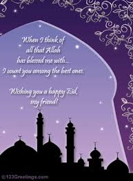 eid greeting for best friend free friends ecards greeting cards