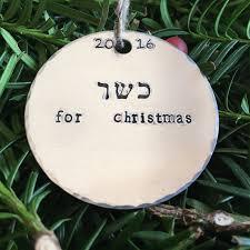 kosher for christmas ornament funny chrismukkah ornament funny