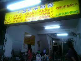 cuisine 駲uip馥 appartement cuisine sans poign馥 100 images poign馥meuble de cuisine 100