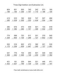subtraction of fractions worksheet koogra