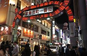 japan red light district tokyo kabukicho shinjuku the do s and don ts of visiting shinjuku s red