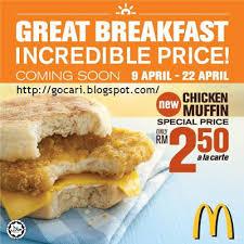 ik cuisine promotion mcdonald chicken muffin promotion gocari malaysia contest