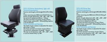 tzy1 d8 f articulating aircraft pilot seats for sale buy