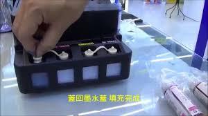resetter epson l120 error communication reset epson l120 drisoprint