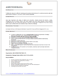 Sample Marketing Resumes by Over 10000 Cv And Resume Samples With Free Download Download Mba