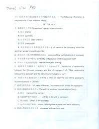 Doc            No Objection Letter for Passport     Doc       No     CKGS Indian Passport Application Center
