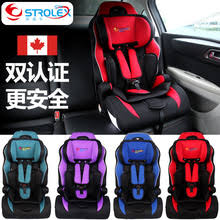 siege auto bb9 free shipping on child car safety seats in car seats accessories