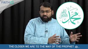 bad bid bid ah vs bad bid ah shaykh yasir qadhi faith iq