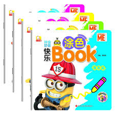 aliexpress buy 4 pcs children coloring book cartoon minion