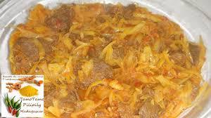 cuisiner du choux blanc cuisine artisanale d ambanja madagascar la viande de bœuf aux