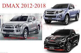 isuzu dmax 2006 matte matt black sill scuff plate for isuzu dmax d max 2012 2017 4