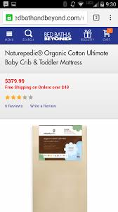 Sealy Soybean Everedge Crib Mattress by King Mattress Usa Mattress