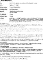 character reference letter for volunteer salary payslip format in