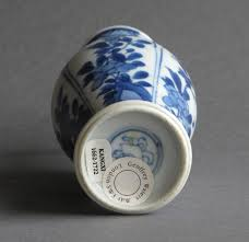 Good Vase A Good Small Chinese Vase Kangxi In Chinese Blue And White Porcelain
