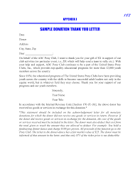 donation thank you letter example templates radiodigital co