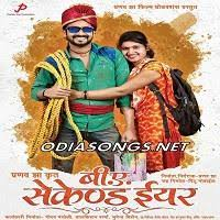 b a second year 2017 cg movies mp3 songs mp3 songs free