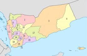 where is yemen on the map yemen