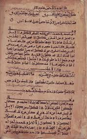 Interesting Muslim Facts The Origins Of Islamic Science Muslim Heritage
