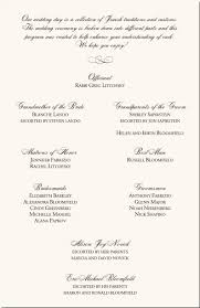 traditional wedding program template wedding program wedding blessing me she barach symbol