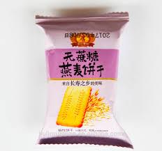 munchy s lexus biscuits price sugar free biscuit sugar free biscuit suppliers and manufacturers
