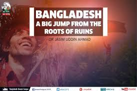 Bangladesh Flag Meaning Bangladesh Awami League
