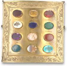 breastplate stones priest s breastplate ephod 1 exodus bible book