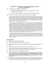 national insurance company handout 2017 2018 eduvark