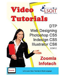 indesign tutorial in hindi lsoit dtp web designing photoshop cs5 adobe indesign cs5 adobe