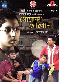 proloy 2013 hd free download u0026 watch online new indian bengali