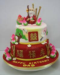 mom u0027s birthday cake jocakes