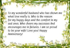 Wedding Anniversary Wishes For Husband A Wedding Anniversary Message To My Husband Tbrb Info