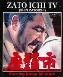 Zatoichi Blind Swordsman Wild Realm Reviews The Zatoichi Series
