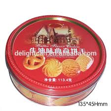 delight cookies tin cans embossing cylinder cookie tin can