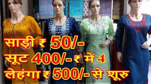 suit saree wholesale market bridal lehenga fashion suits kurti