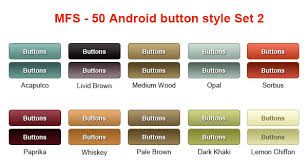 android image button 안규 s 공부방