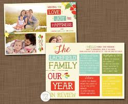 year in review christmas card sided christmas card year in review by laceyfields on etsy
