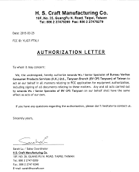 awesome collection of sales controller cover letter in gt ftxl1