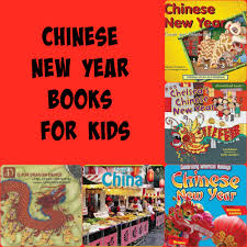 new year book for kids childrens book archives ny foodie family