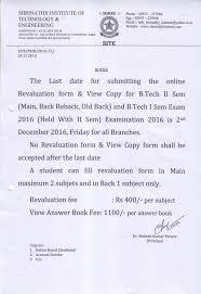 shrinathji institute of technology u0026 engineering u201a nathdwara
