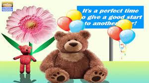 happy birthday song from cute teddy bear youtube