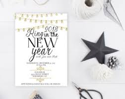 Happy New Year Invitation New Years Invitation Etsy