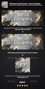 cover photo template facebook christmas facebook cover avatar template avatar template and